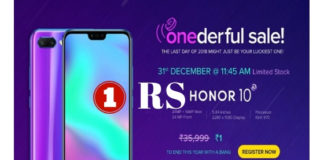 Honor Flash Sale
