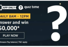 13 July 2020 Amazon Quiz Answer