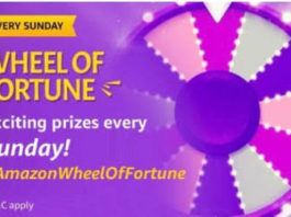 Amazon Wheel of Fortune Quiz