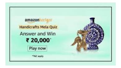 Amazon Handicraft Mela Quiz