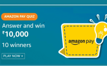 Amazon Quiz Today Answers – Win Rs. 10,000 Amazon Pay Balance