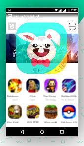 tutu app features logo